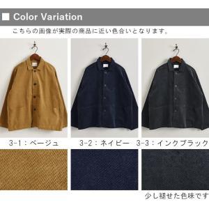 ジャケット bliss bunch 綿ツイル モールスキン オーバーサイズ シャツジャケット  秋 冬 レディース 1920AW1122,  x03, q4, セール! ecoloco 12