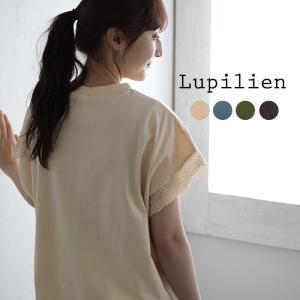 トップス Lupilien ルピリアン Tシャツ 天竺 レース プルオーバー 綿100 コットン100 綿 半袖  メール便可  春 夏 レディース 2120SS0716,|ecoloco