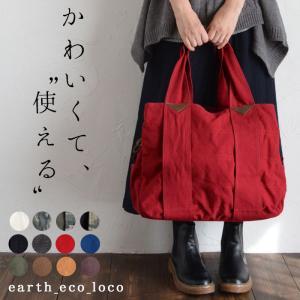 マザーバッグ キャンバスバッグ 帆布 トートバッグ earth_eco_loco,1820SS030...