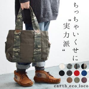 バッグ 本革使い キャンパス マザーバッグ M 帆布 鞄 マ...
