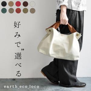 トートバッグ 本革使用 巾着型バッグ ショルダーバッグ 2way キャンバス レザー ナイロン earth_eco_loco 1820SS0119,s01b,|ecoloco