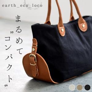 折りたためるキャンバス×本革ミニトート バッグ トートバッグ 鞄 帆布earth_eco_loco,1620SS0513,  送料無料,pk,s01b,  セール|ecoloco