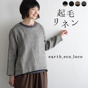 プルオーバー リネンツイル起毛 配色 長袖 送料無料 レディース 大きいサイズ 無地 麻 秋 冬 長袖 earth_eco_loco 1720AW1027,Linen,|ecoloco