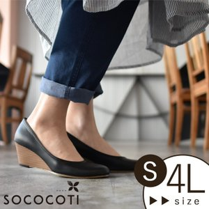 パンプス 日本製 伸びる ストレッチ ウエッジソールパンプス 送料無料 大きいサイズ レディース シューズ 靴 SOCOCOTI, 1720AW1006,s10a|ecoloco