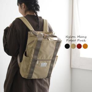 バッグ 鞄 かばん リュック バックパック A4サイズ 1泊旅行 一泊旅行 マザーズバッグ 日帰り ポケットさくさん 春 夏 秋 冬 レディース 2120SS0212, 母の日 ecoloco