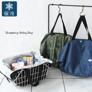 保冷ショッピング2WAYバッグ レジカゴバッグ 保冷 保温 リュック トートバッグ お買い物バッグ ...