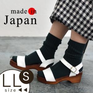 サンダル 靴 シェイクインクローク 日本製 本革 シングルベルトサンダル 大きいサイズ 小さいサイズ レディース 春 夏 ヒール 1720SS0630, セール|ecoloco