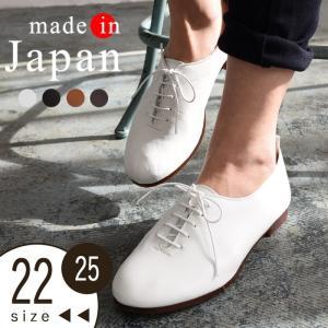 レザー シューズ 靴 Recipe 大人のハンドメイドナチュラル靴 日本製 レースアップシューズ 革 大きいサイズ 小さいサイズ レディース 1720SS0127,|ecoloco
