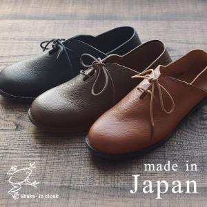 靴 シューズ マニッシュ 本革 日本製 シェイクインクローク Shake・In cloak カエルマーク 軽量 やわらかい 2WAY  春 夏 秋 冬 レディース 2021SS0428, ecoloco