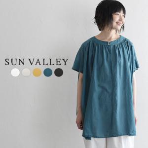 トップス サンバレー sunvalley SUN VALLEY 綿100% 綿 チュニック ブラウス 5分袖 ボイル 半袖  春 夏 レディース 2120SS0721,|ecoloco