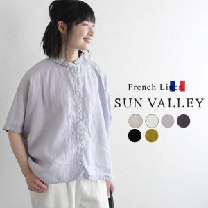 トップス サンバレー sunvalley SUN VALLEY 麻100% 麻 リネン シャツ 半袖 5分袖 フレンチリネン  メール便送料無料 春 夏 レディース 2120SS0716,|ecoloco