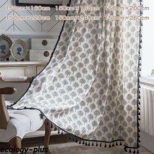 カーテン 遮光 防音 静 断熱カーテン 1枚 シンプル 選べるサイズ おしゃれ 北欧 小窓 大窓 安い お得 新作 新品 2021年 新生活 応援|ecology-plus