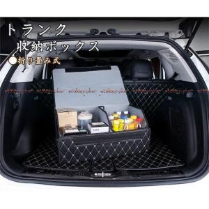 車 トランク 収納ボックス 折り畳み 大容量 多機能 持ち手付き トランク収納 後部座席 収納 収納...