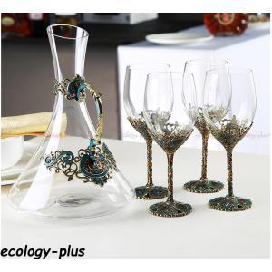 コップ グラス 単品 結婚祝い 引越し祝い プレゼント ギフト ワイングラス デキャンタ ワイングラス単品 装飾 エレガント ブルー シック|ecology-plus