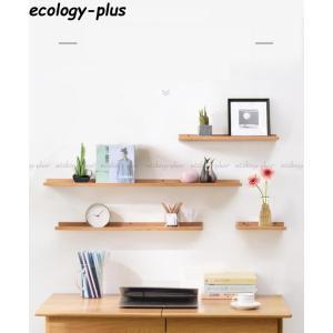 ウォールシェルフ ウッド 壁掛け 棚 インテリア 30CM 荷重8-10kg 3色 Sサイズ 長さ30cm 奥行き10cm Panni|ecology-plus