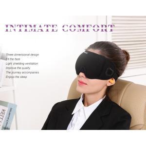 アイマスク 3D立体型 睡眠マスク 遮光 通気 圧迫感なし 長さ調節可能 安眠マスク  快眠グッズ ...