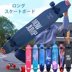 ロングスケートボード ロンスケ ロングボード カラーグリップテープ スケボー デッキ ジュニア 男女...
