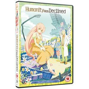 人類は衰退しました コンプリート DVD 全12話 田中ロミオ アニメ DVD 輸入版