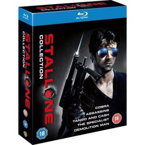 シルヴェスター・スタローン コレクション 5作品 The Sylvester Stallone Collection Blu-ray 輸入盤