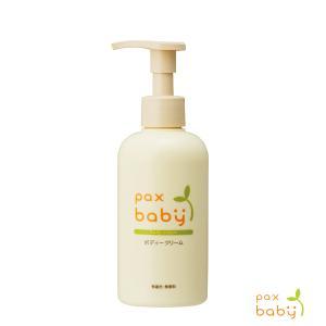 化学物質を使用しない、石けんで乳化したお肌にやさしくなじむ保湿クリームです。伸びが良く、べとつかない...