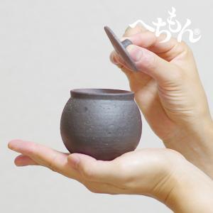 へちもん 塩壺 小(s2/塩壺 陶器 塩壷 信楽焼/ソルトポット)
