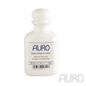 アウロ フロアー用ワックス 140ml(f3/AURO フローリング ワックス 床掃除/4933539006013)|ecomarche
