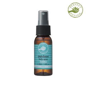 日本限定ブレンド・ハッカの香りが新登場!   新精油ブレンドに、 さらにハッカ精油を配合。クールで清...
