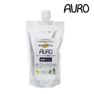 アウロ テーブルクリーナー つけ替え用 300ml (f3/AURO 除菌クリーナー/4571169385223)|ecomarche