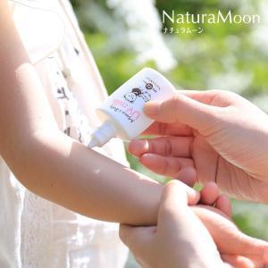 (訳あり品)ナチュラムーン ママ&ベビー UVミルク SPF22 PA++ 30ml (t4/日焼け...