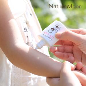 ナチュラムーン ママ&ベビー UVミルク SPF22 PA++ 30ml (t4/日焼け止め/493...