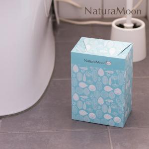 ナチュラムーン 使い捨て サニタリーボックス (10枚入) (c5/4935137804220)|ecomarche