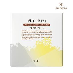 アムリターラ オールライトサンスクリーンパウダー SPF38 PA+++ レフィル 10g(p4/4582341746879)|ecomarche