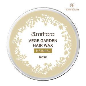 アムリターラ ベジガーデン ヘアワックス 30g(p2/amritara) ecomarche