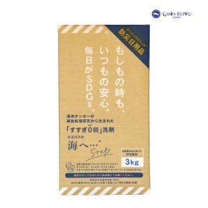 がんこ本舗 洗濯用洗剤 海へ・・・Step キューブボックス 5kg(o2/洗濯洗剤 詰替え 詰め替え/4525048237608)|ecomarche