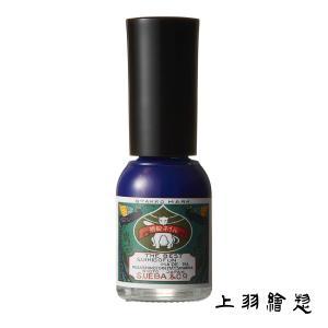 胡粉ネイル 藍 (あい)(d5/上羽絵惣 マニキュア ネイル ネイルポリッシュ/4571285130...