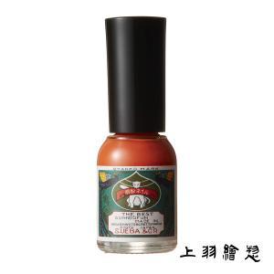 胡粉ネイル 鮮紅朱 (せんこうしゅ)(d5/上羽絵惣 マニキュア ネイル ネイルポリッシュ/4571...