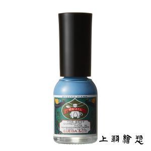 胡粉ネイル 水浅黄 (みずあさぎ)(d5/上羽絵惣 マニキュア ネイル ネイルポリッシュ/45712...