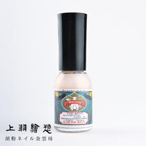 胡粉ネイル 金雲母(きんうんも)(d3/上羽絵惣/4571285130660)