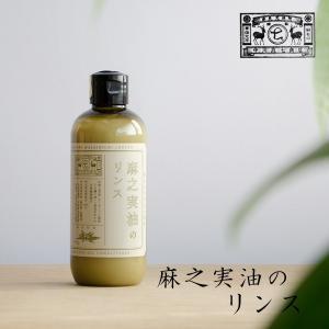 「麻之実油のボディケアシリーズ」は、麻之実油に 奈良の豊かな風土で採れたハチミツや米ぬか、大和茶など...