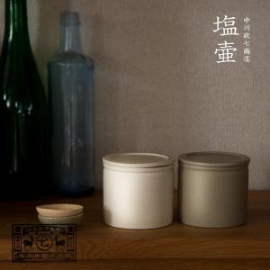 中川政七商店 塩壷 常滑(f2/塩壺 日本製/ソルトポット)|ecomarche