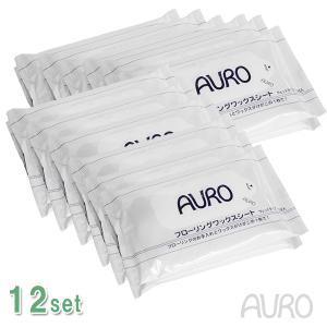 (10個セット) アウロ フローリングワックスシート 10枚入り×2個パック(f3/AURO/4571169380020)|ecomarche