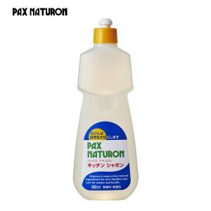 パックスナチュロン キッチンシャボン 600ml(h5/食器用洗剤/4904735051022)|ecomarche