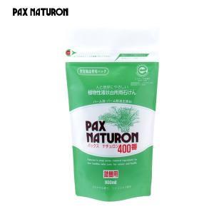 パックスナチュロン 400番 詰替用 900ml(h6/食器用洗剤/4904735053088)