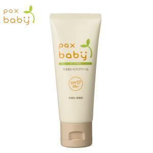 パックスベビー UVクリーム(h5/日焼け止め 赤ちゃん用 無添加 UV ノンケミル/4904735...