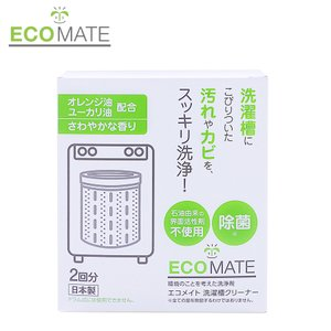 エコメイト 洗濯槽クリーナー(i1/洗濯槽 掃除 ECOMATE/4935137900885) ecomarche