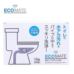 エコメイト トイレクリーナー(i2/トイレ用洗剤 ECOMATE/4935137900632) ecomarche