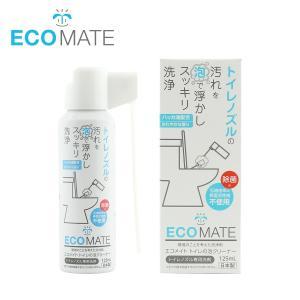 エコメイト トイレの泡クリーナー(i4/トイレ用洗剤 ECOMATE/4944520001092) ecomarche