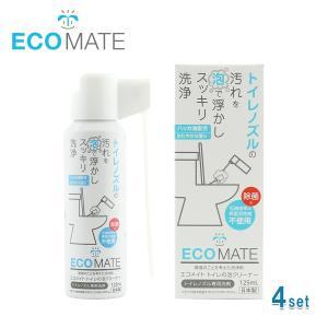 (4本組)エコメイト トイレの泡クリーナー(i4/トイレ用洗剤/4944520001092) ecomarche