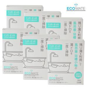 これ一つで風呂釜から洗面器まで一気にピカピカ! 天然由来成分100%、合成界面活性剤不使用の、エコメ...