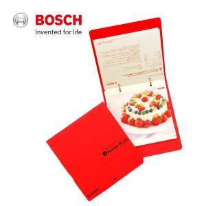 ボッシュ コンパクトキッチンマシン専用レシピファイル(k1/ Bosch/レシピ本)|ecomarche